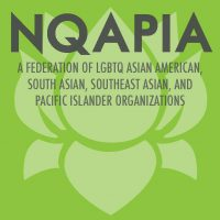 NQAPIA Logo